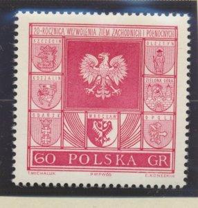 Poland Stamp Scott #1319, Mint Hinged - Free U.S. Shipping, Free Worldwide Sh...