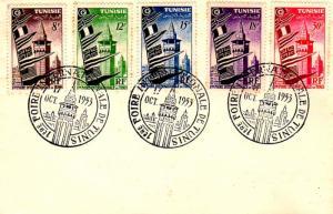 Tunisia 8F, 12F, 15F, 18F, and 30F First International Fair of Tunis 1953 1er...