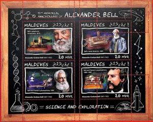 A2057 - MALDIVES, ERROR: MISPERF, MINIATURE S - 2017, Alexander Bell, Telephone