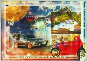 A1153 - MOZAMBIQUE ERROR IMPERF Souvenir s: 2009, Transportation, Astronomy, Car