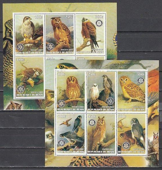 Benin, 2002 Cinderella issue. Owls on 2 sheets of 6.  Rotary logo.