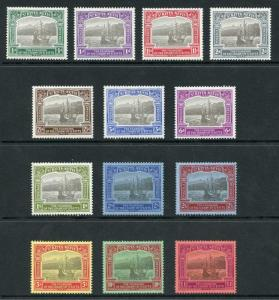 St Kitts-Nevis SG48/60 Tercentenary Set Very Fresh M/Mint
