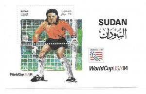1995    SUDAN  -  SG.  MS  543A  -  FOOTBALL WORLD CUP  -  MNH