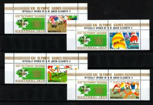AITUTAKI - 1976 - OLYMPICS - CYCLING - SAILING + ROYAL VISIT - MNH SET + LABELS!