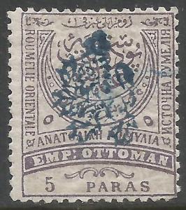 EASTERN RUMELIA SOUTH BULGARIA 27a MOG V008
