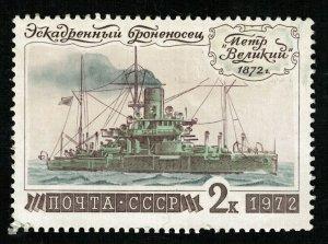 Squadron battleship Peter the Great 1872, MNH, 2 kop (T-6398)