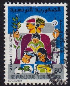 Tunisia - 1982 - Scott #804 - used - Productive Family