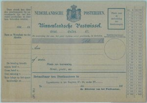 88942  -  NETHERLANDS  - Postal History - STATIONERY  CARD: Money Order 1870's