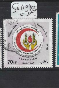 KUWAIT  (P0705BB)  RED CROSS  SG  1102   VFU