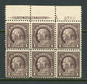UNITED STATES 1917 $1 PLATE BLOCK SCOTT#518   MINT NEVER HINGED--SCOTt $2100
