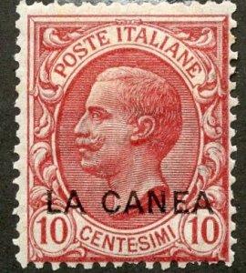 Italy Offices - Crete, Scott #15, Unused, Hinged
