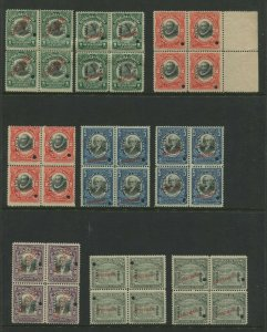 Canal Zone 31S//J11CS Specimen Overprint Set of 61 Blocks of Stamps SCV $6200++