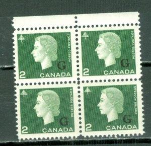 CANADA 1963 G #O47... MARGIN BLK ...MNH..$4.00
