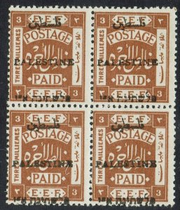 PALESTINE 1920 EEF OVERPRINTED 3M MNH ** BLOCK ARABIC 8MM LONG  PERF 15 X 14