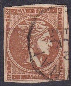 Greece #16  F-VF Used   CV $60.00  (Z4535)