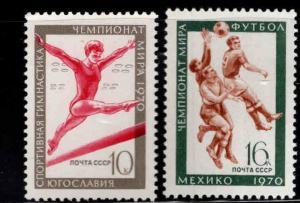 Russia Scott 3745-3746 MNH** stamps