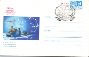 Russia, Postal Stationary, Polar