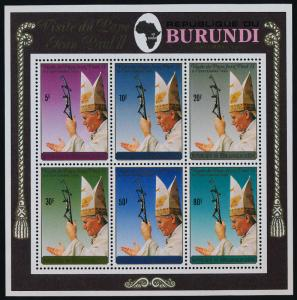 Burundi 660a MNH Visit of Pope John Paul II