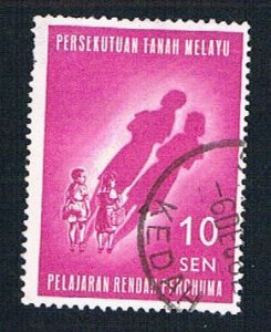 Malaya Federation 108 Used Childrens future (BP22224)
