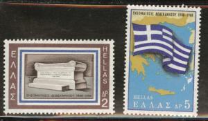 GREECE Scott 927-928 MNH** 1968  stamp set