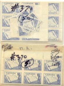 Canada - 1957 5c Thompson X 100 mint #370