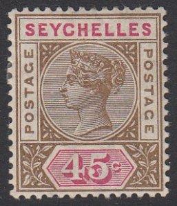 Seychelles 15 MVLH CV $30.00