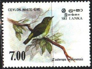 Sri Lanka. 1988. 840. Birds, fauna. MNH.