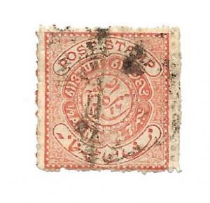 India Hyderabad 1871 - Scott #4