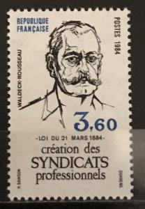 France 1984 #1907, MNH, CV $1.60