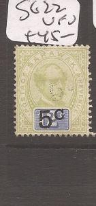 Sarawak SG 26a MOG DOUBLE SURCHARGE, not in catalog, (11dbd) EXHIBITION ITEM!
