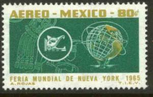 MEXICO C307, New York World's Fair. MINT, NH. F-VF.
