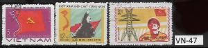 VIET NAM VN-47 A SET OF 3 USED STAMPS, NVN