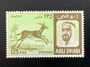 Abu Dhabi 1967 125f Gazelle MNH.  Scott 34 CV $6.00.  Michel 34  CV €8.00