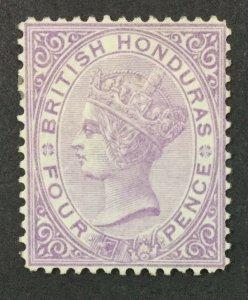 MOMEN: BRITISH HONDURAS SG #14 P14 CROWN CC UNUSED £300 LOT #61711