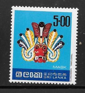 Sri Lanka #525 MNH Single