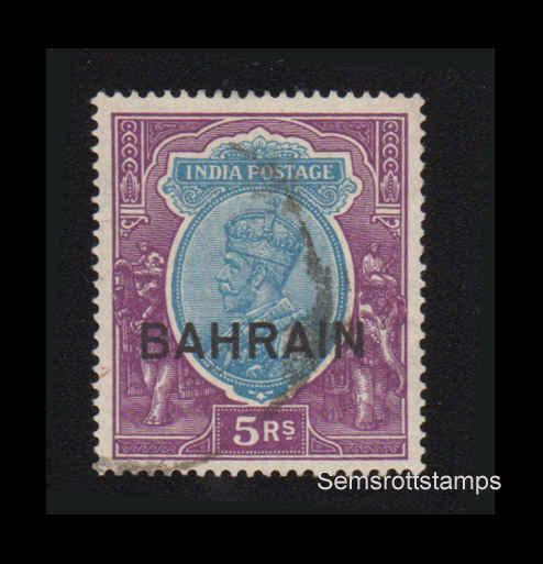 1933 Bahrain 5 Rs Ultra & Purple Used SG 14 Sc14 Face Free Cancel   (6r)