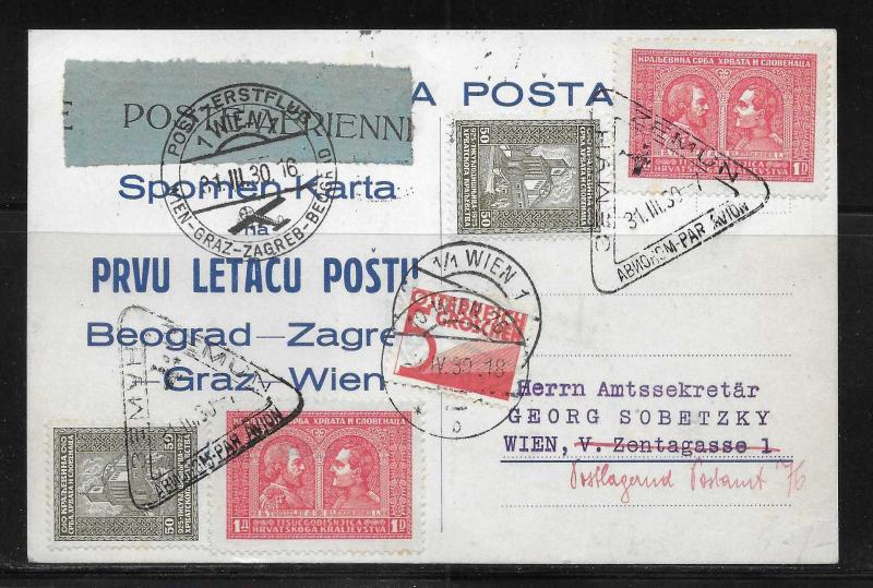 Yugoslavia 1935 Flight Cover Belgrade to Vienna Austria Postage Due