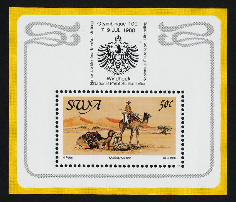 South West Africa 605a MNH Camel
