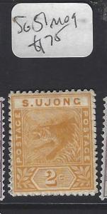 MALAYA SUNGEI UJONG   (PP0510B)  TIGER  2C  SG 51   MOG