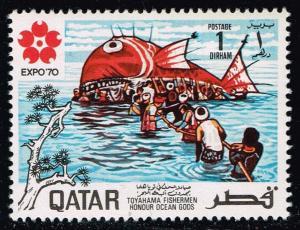 Qatar #220 Fishermen Honoring Ocean Gods; MNH (0.45)