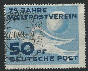 Germany DDR / Scott # 48 - Used