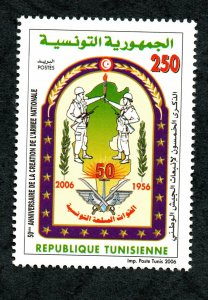 2006- Tunisia - 50th Anniversary of the National Creation of Army - Weapon-MNH**