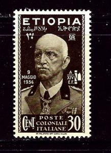 Ethiopia N4 MH 1936 issue