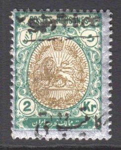 IRAN O40 OG H F-VF SOUND $150 SCV
