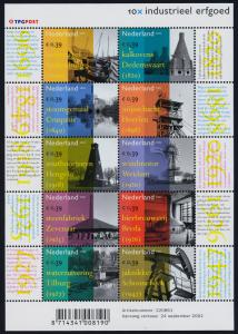 Netherlands 1137 MNH Industrial Heritage, Industry