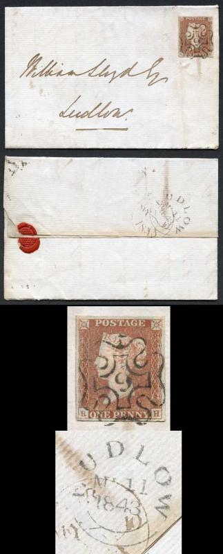 1841 Penny Red (RH) Cat £1,600 Black Plate 9 with Fine 9 in Cross on Cover