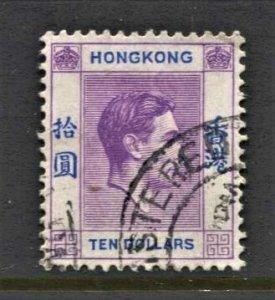STAMP STATION PERTH Hong Kong #166A KGVI Definitive Used Wmk.4 CV$12.50