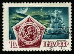 Space, Earth-Moon-Earth-August 24-08-1967, (T-4435)