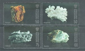 2015 KYRRGYZSTAN KEP  -  SG: N/A - MINERALS - UNMOUNTED MINT