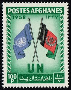 Afghanistan #461 United Nations Day; MNH (1.40) (5Stars)